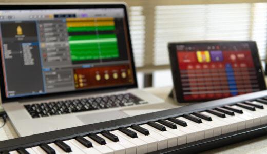 DTM、作曲コース