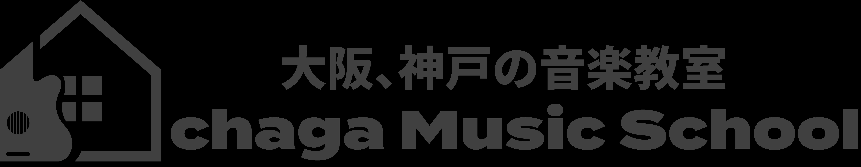 chaga Music School