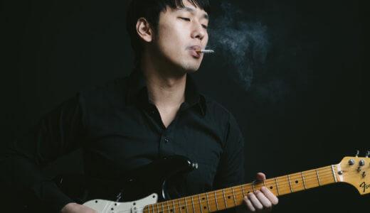 超有名ギタリスト「ギター上手男」セミナー開催決定!